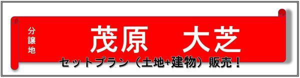 イベント パウチ01_002.jpg