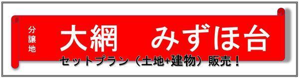 イベント パウチ01_001.jpg