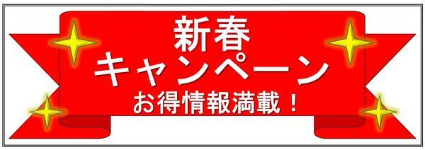 イベント パウチ_01タイトル.jpg